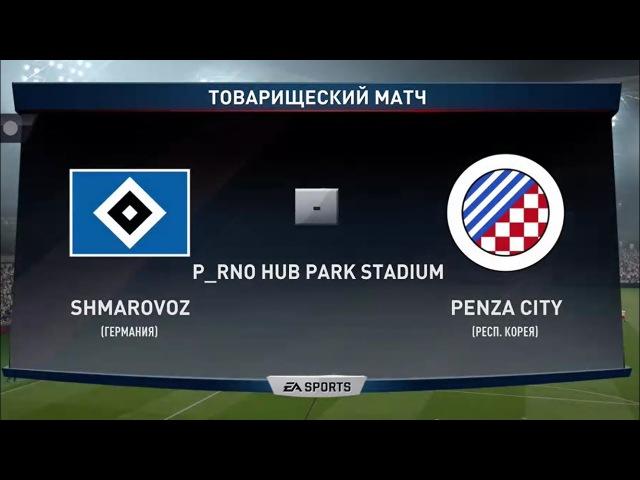Shmarovoz Penza City FC s0608 RLXO