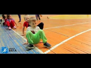 Что такое Школа БЕГА Это более 400 здоровых,  счастливых лиц наших детей.