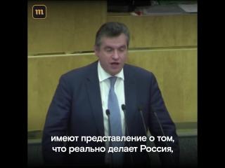 Госдума принимает закон об иностранных агентах среди СМИ