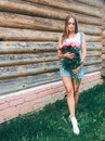Фотоальбом человека Яны Репиной