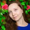 Ulyana Shulepova
