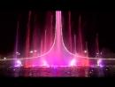Поющий фонтан ночью You are the only one Олимпийский парк Сочи