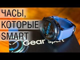НЕ обзор Samsung Gear Sport. Распаковка, мнение и сравнение с другой носимой электроникой