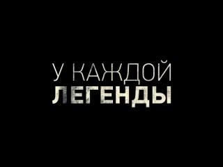 Пеле_ Рождение легенды - Русский Трейлер (2016)