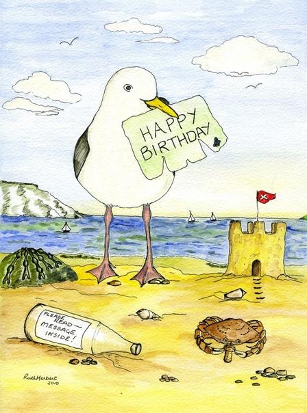 Любви, картинка с чайкой и поздравления