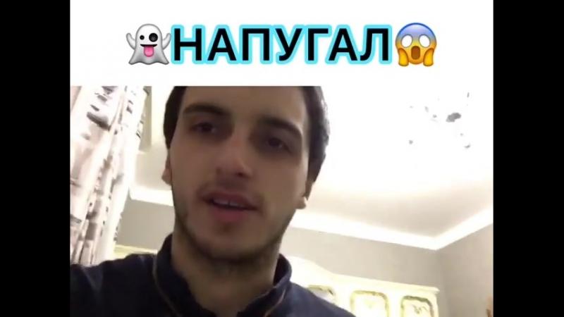 напугал ОдноКавказцы