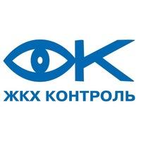 Логотип ЖКХ Контроль Омск