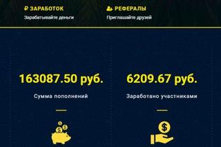 сайт по заработку денег для игр