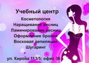 Личный фотоальбом Юлии Владимировной