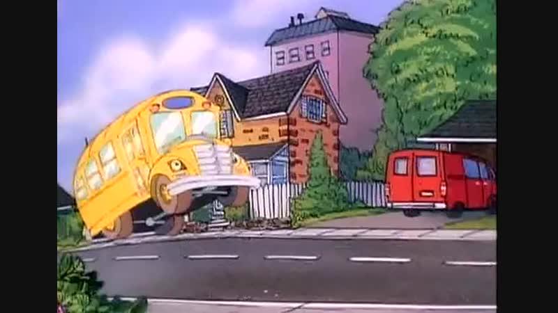 Волшебный школьный автобус делает радугу.