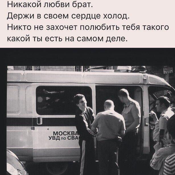 картинки больше никакой любви обычно россию страны