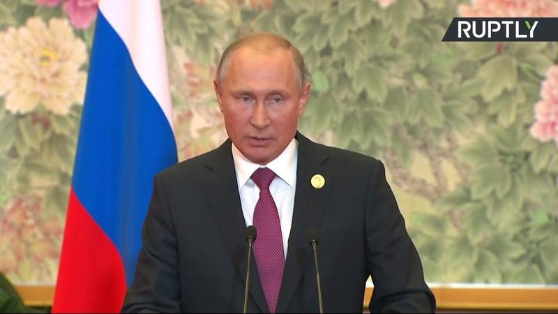 10 06 2018 Путин подводит итоги переговоров на саммите ШОС в Китае