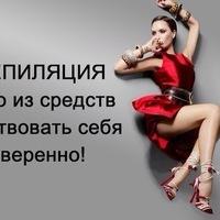 Шайхутдинова Гульназ (Залялова)