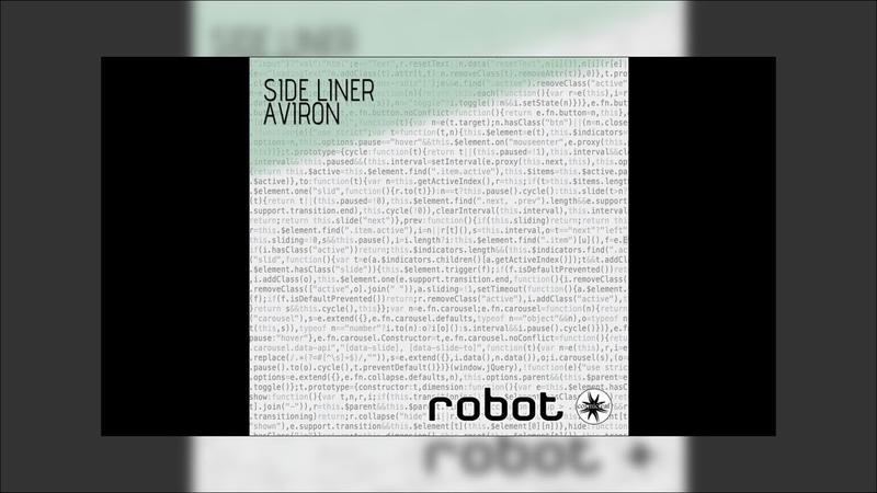 Side Liner Aviron - Robot - 01 Human, Complete Me