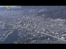 Megaquake 2 Мегаземлетрясение 2