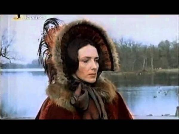 Черный Лебедь - замужняя женщина Александр Грин