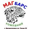 Регистрация изменения конструкции Магнитогорск