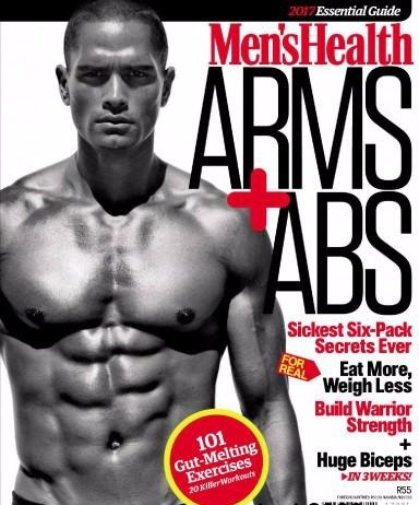 Men Health South Africa Guide to Arms ABS 2017