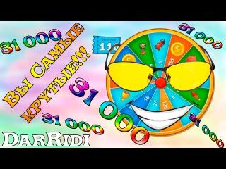игра Агарио голодные игры 110 билетов крутим рулетку на 31к