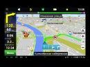 Бесплатная установка Навител навигатора на Android. Пошаговая инструкция.