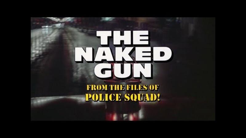 Отрывок из к/ф Голый пистолет