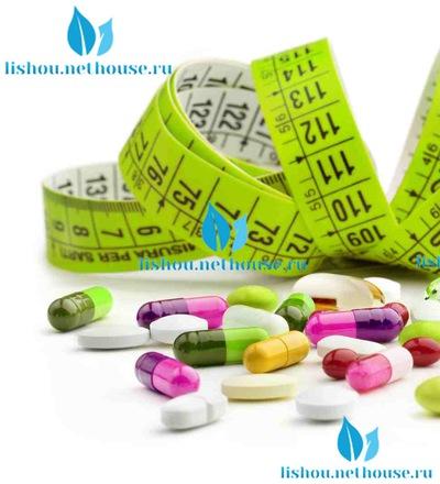 таблетки для похудения купить в москве оригинал цена с доставкой