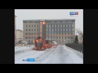Вести Норильск 16 января 2017 года,  (понедельник)