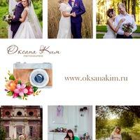 Логотип Фотограф Псков / Оксана Ким / (Закрытая группа)
