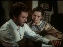 Берег его жизни 2 серия (1984)