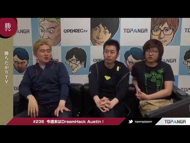 SFV Kachigatari TV 236 Dreamhack Austin 20170425 ft Haitani and Fuudo