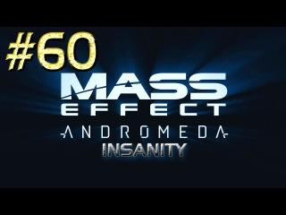 Mass Effect: Andromeda™ ► Шумиха из-за ядра ► Прохождение #60