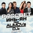 Инь-Ян feat. ALIMOVs DJs - Рассвет (Club Mix)