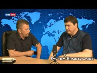 Крымские татары полностью поддерживают политику Путина - Рустем Ниметуллаев