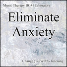 Обложка Eliminate the Anxiety 3rd Stage Introduction - Music Therapy BGM Laboratory
