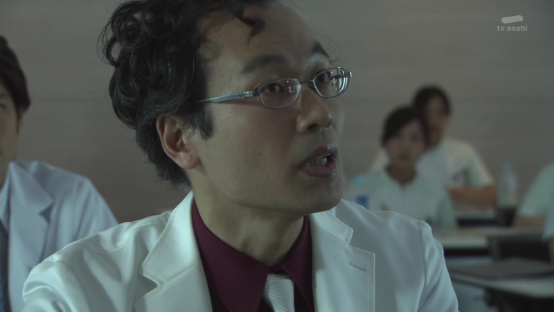 Блестящий врач 8 серия