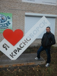 Кренделев Алексей