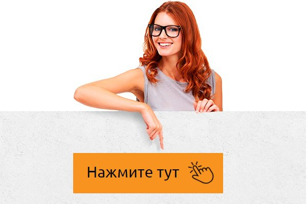 vaminfa.ru/wiki-credit.html