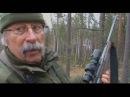 Большая белорусская охота. Лось. Кабан.