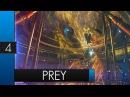 Прохождение Prey - 4 Опасные эксперименты