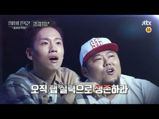YT Hip-Hop Nation 2 (Teaser 2)