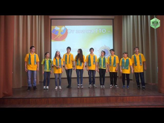 Агитбригада ТИМ 2015 ГБОУ Школа № 929