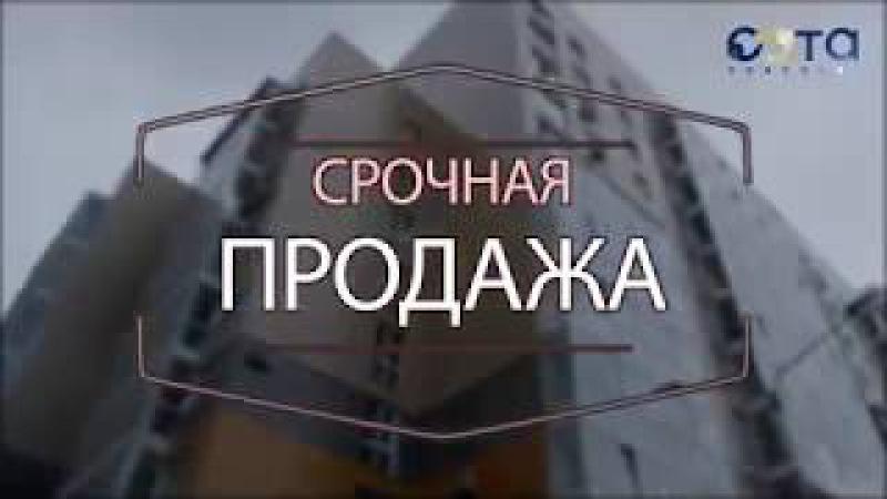 Продажа квартиры Шаландина дом 4