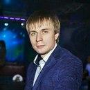 Фотоальбом человека Дмитрия Ильина