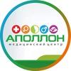 Медицинский центр Аполлон. Челябинск
