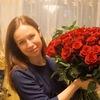Natalya Kiseleva