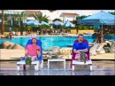 Где провести отпуск бюджетные и дорогие варианты отдыха - лучшие приколы Дизель Шоу
