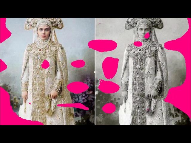 Роскошный бал- маскарад в доме Романовых: подлинные раритетные снимки 1903 года - в цвете.