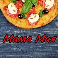 МамаМия