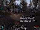Прохождение сталкер тень чернобыля часть 1