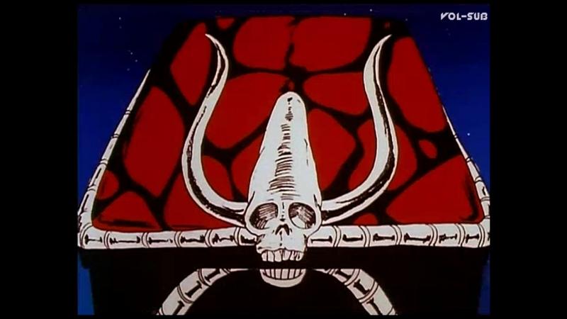 Golion Ep 06 Смерть